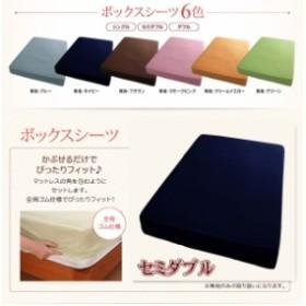 ベッド用ボックスシーツ セミダブル 20色柄から選べる!デザインカバーリングシリーズ (無地×ネイビー)