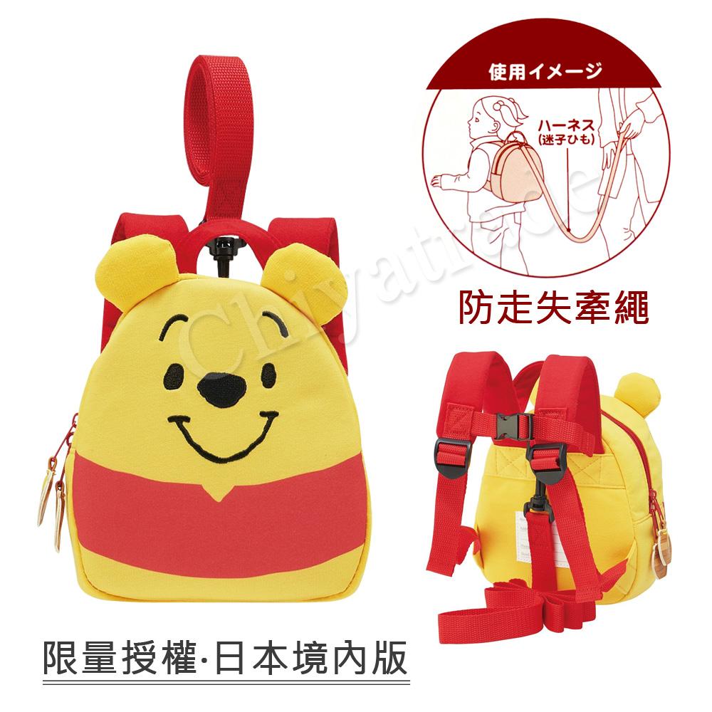 【迪士尼Disney】小熊維尼 兒童防走失背包 後背包 雙肩背包 防丟失背包(日本限定境內版)