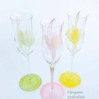 【チューリップ】春の花シャンパングラス1個/母の日ギフト・父の日・両親贈呈品・結婚祝い・退職祝い・新居祝い・結婚記念日
