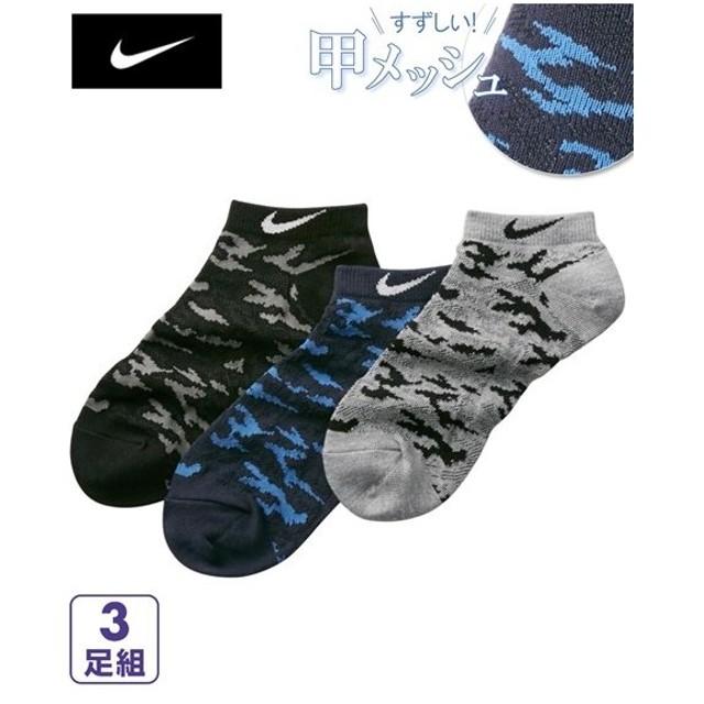 asics 靴下 メンズ NIKE ロゴメッシュ ショート ソックス 3足組 デザイン  24.0〜26.0/26.0〜28.0cm ニッセン