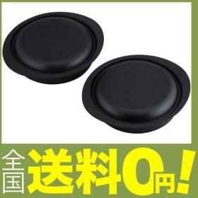 和平フレイズ 鉄製 グリルパン ブラック ミニ丸型 15cm 2個組 IH対応 蓋付 魚焼きグリル活用 ランチーニ RA-9280