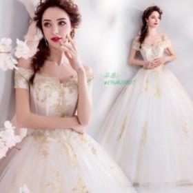 d166e5d5fc265 ウェディングドレス 白 格安 レース 結婚式 花嫁 ロングドレス 袖あり ブライダル 二次会 パーティードレス