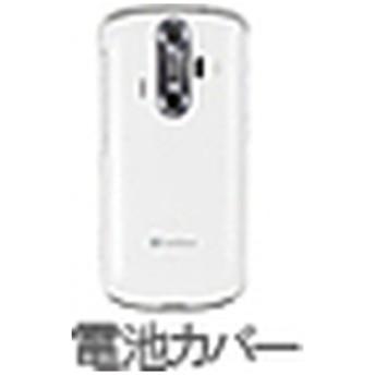 【ソフトバンク純正】電池カバー ホワイト 006SH