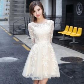 パーティードレス 結婚式 袖あり ミニドレス 安い ミニワンピース 花嫁 ドレス 演奏会 二次会ドレス フォーマル Aライン お呼ばれ