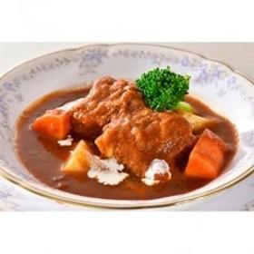 欧風レストラン西洋葡萄の米沢牛ビーフシチュー600g (約3人分)S109
