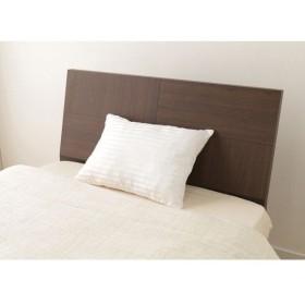 アイリスオーヤマ HSPF-5035 ホワイト ホテルスリープピロー ふわふわタイプ 枕