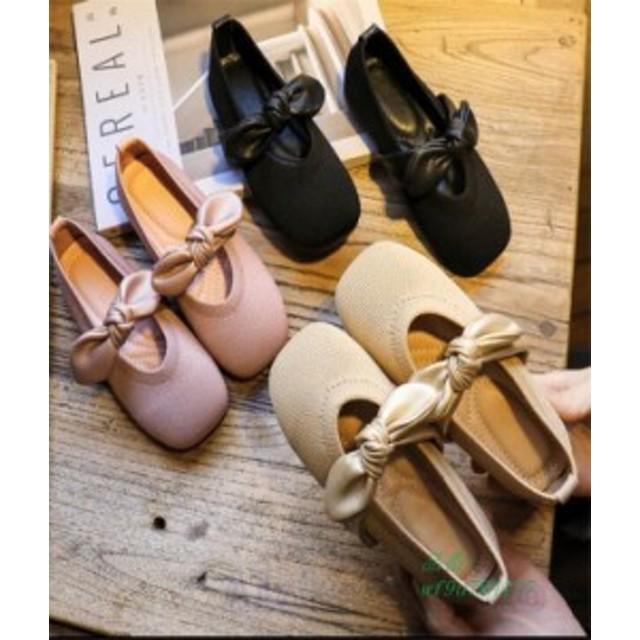 d4c9aa730 子供靴 ピアノ発表会 靴 スパンコール リボンフォーマルシューズ フォーマル靴 発表会 結婚式