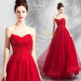 ロングドレス 演奏会 安い カラードレス 赤 パーティードレス 結婚式 イブニングドレス 花嫁 フォーマル 二次会 カクテルドレス ビスチェ