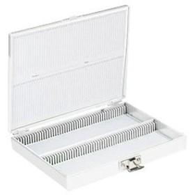 アズワン カラースライドボックス 100枚用 白 [2-5377-05]
