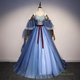 カラードレス 青 ウエディングドレス 結婚式 ロングドレス 二次会 プリンセスライン 安い ウェディングドレス パーティードレス 演奏会