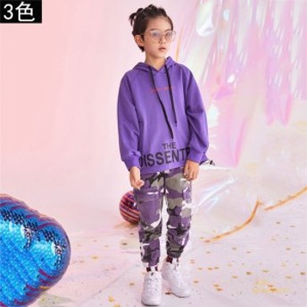 キッズ ダンス衣装 HIPHOP ヒップホップ セットアップ 女の子 男の子ガールズ 子供 ジャズダンス トップス ダンスパンツ ズボン 練習着