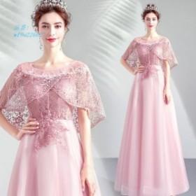 パーティードレス 演奏会 カラードレス 安い ロングドレス 結婚式 イブニングドレス 花嫁 フォーマルドレス 二次会 aラインドレス 大きい
