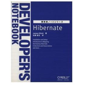 Hibernate/J.エリオット(著者),佐藤直生(著者)