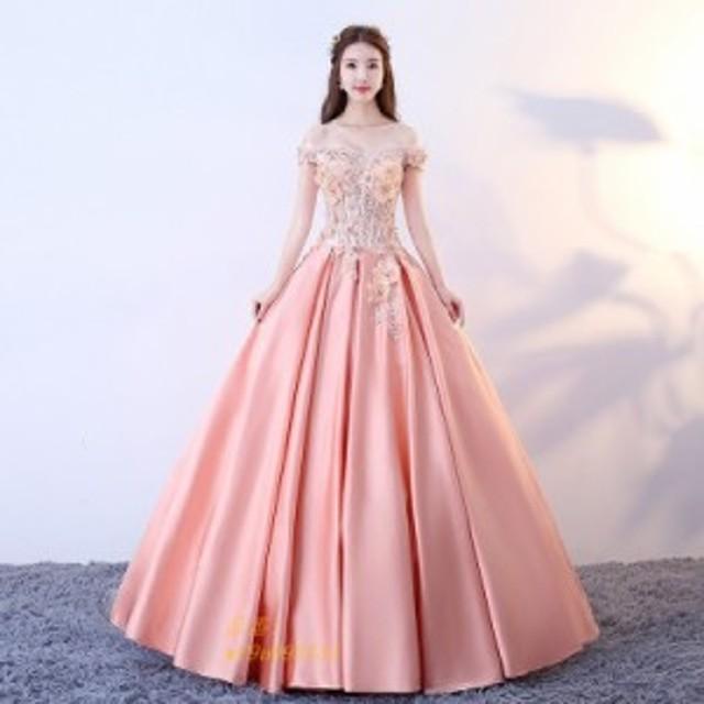 77d5b8f4bcf40 カラードレス 演奏会 ロングドレス 安い パーティードレス ウェディングカラードレス 二次会 プリンセス 結婚式