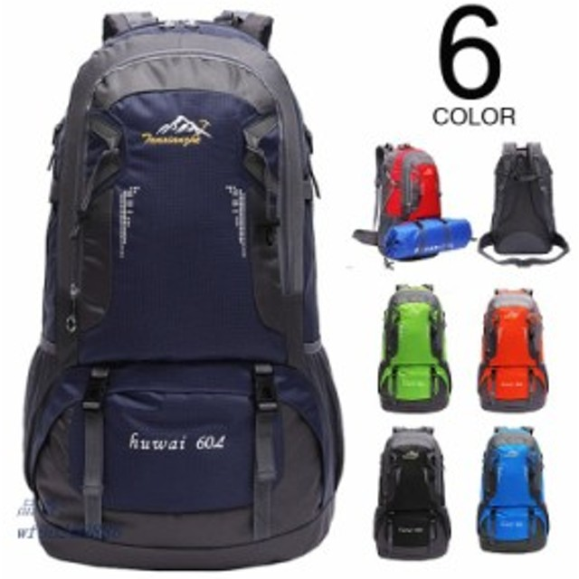 be5c4abd2473 リュック 大容量 リュックサック バックパック 防災リュック 60L 登山リュック 旅行バッグ アウトドア 軽量