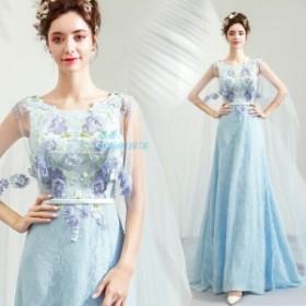 ロングドレス 演奏会 パーティードレス カラードレス 結婚式 二次会 イブニングドレス 花嫁 安い フォーマル コンサート 大きいサイズ