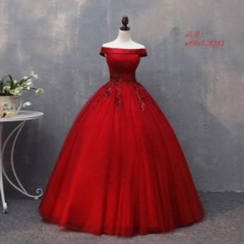 カラードレス ウエディングドレス ロングドレス 演奏会 ウェディングドレス 二次会 安い コンサート プリンセスライン パーティー 赤 ス
