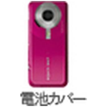 【ソフトバンク純正】電池カバー ピンク 002SH