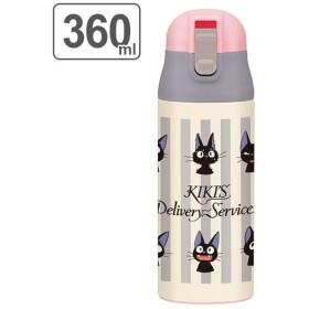 水筒 魔女の宅急便 ジジ 直飲み ワンプッシュステンレスマグボトル 360ml キャラクター ( ステンレスボトル 保温 保冷 ステンレス製 )