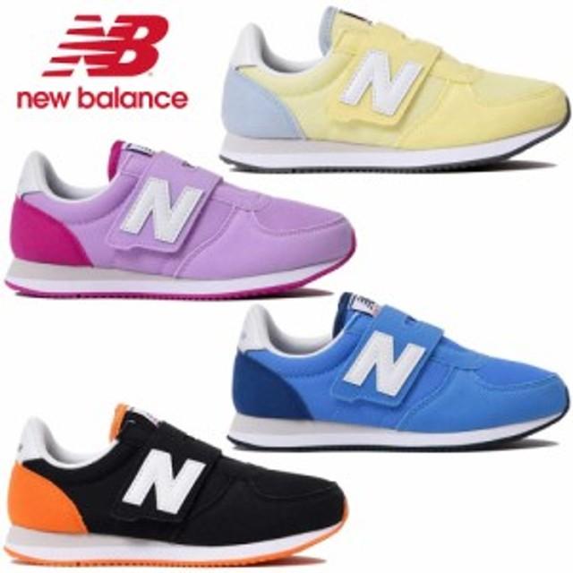 52fdcb99d5071 ニューバランス スニーカー キッズ new balance NB PV220 にゅーばらんす キッズシューズ 子供靴