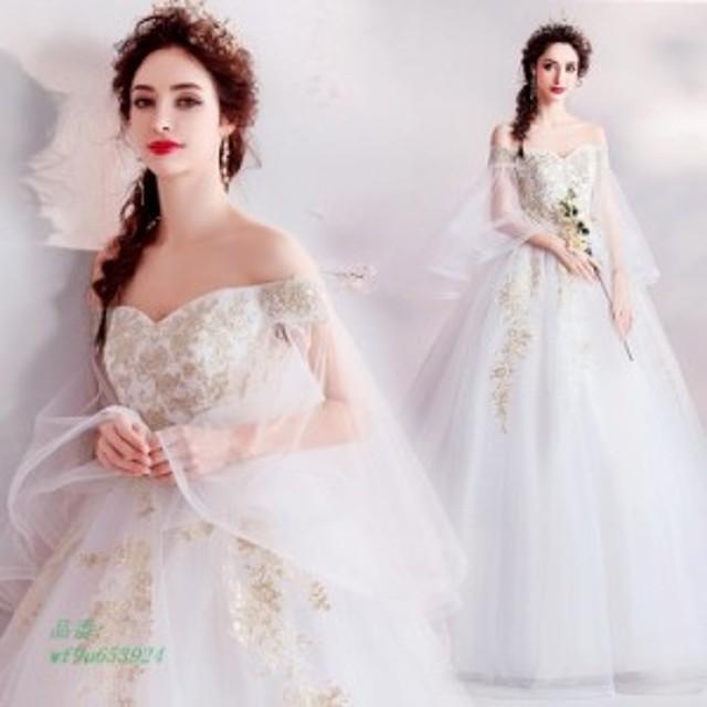 11abc4a8a036e ウェディングドレス 白 袖あり 格安 レース 結婚式 花嫁 ロングドレス 袖あり ブライダル 二次会