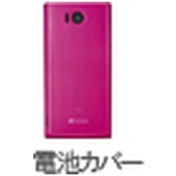 【ソフトバンク純正】電池カバー ピンク 103SH