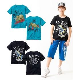 綿100%前後メッセージプリント半袖Tシャツ2枚組(男の子 子供服。ジュニア服) Tシャツ・カットソー