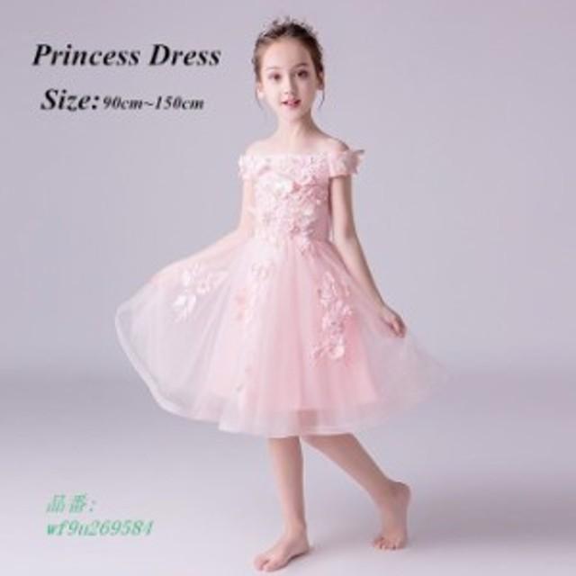 a89fa7e39ac42 子供 ドレス 子供ドレス 女の子 女の子ドレス パーティードレス ワンピース 秋 フォーマル 発表会 子ども 子供