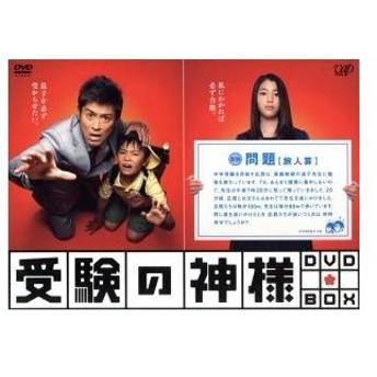 受験の神様 DVD−BOX/山口達也,成海璃子,長島弘宜,池頼広(音楽)