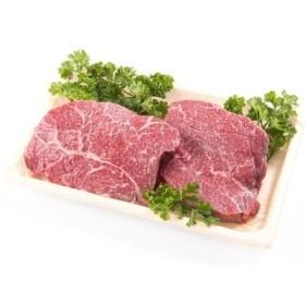 厳選黒毛和牛赤身ステーキ A103