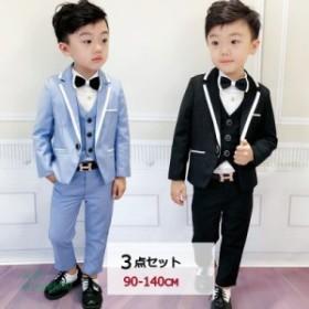 6e86bebf171ec 子供 スーツ 男の子 フォーマル 3点セット タキシード 子供服 キッズ 入学式 入園式 卒