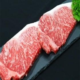 米沢牛サーロインステーキ用 200g×2枚【S437】