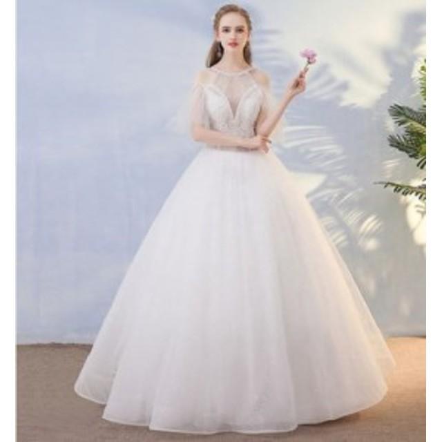 豪華 ウェディングドレス 上品 ロング チュールスカート  パーティー プリンセス  披露宴 花嫁 編み上げ  結婚式 結婚式二次会 お呼ばれ