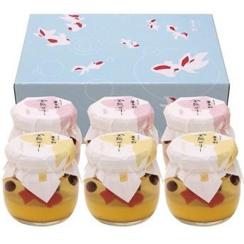 母の日 ギフト 2019 [京都]養老軒 ゆらり金魚の涼風ゼリー のし・包装不可 スイーツ プレゼント