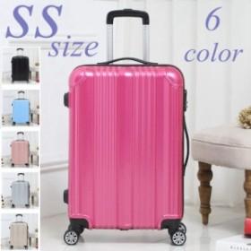 スーツケース トランク TSAロック搭載 キャリーケース キャリーバッグ 超軽量 トランク旅行箱 各サイズ対応