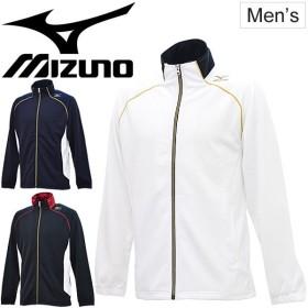 378ef0f29fdc3c トレーニングウェア ジャージ ジャケット ミズノ mizuno ウォームアップシャツ スポーツウェア アウター トラックジャケット 男性用