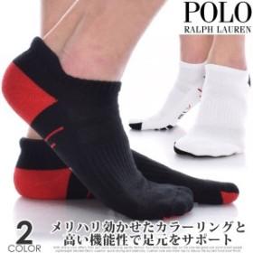 ポロゴルフ ラルフローレン ソックス 靴下 ゴルフウェア メンズ おしゃれ ゴルフメンズウェア RLX アンクレット ソックス USA直輸入