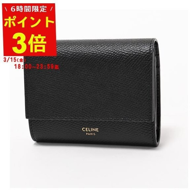 brand new e17fc e3be4 CELINE セリーヌ 10B573BEL.38NO Small Trifold Wallet レザー ...