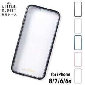 リトルクローゼット iPhone8/7/6s/6 着せ替えケース スマホケース little closet (gpl8)