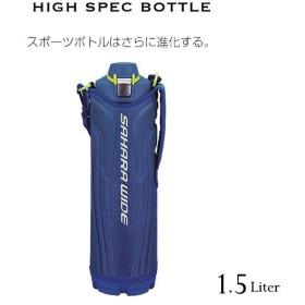 水筒 1.5L 1.5リットル 子供 大人 かっこいい おしゃれ 水分 保冷専用 直飲み タイガー MME-E150AN ブルー 広口