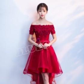 春新作パーティードレス  結婚式 ドレス 二次会ドレス  花嫁 成人式 披露宴 お呼ばれ