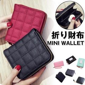 二つ折り財布 財布 二つ折り ミニ財布 小銭入れ コンパクト 小さい財布 レディース コインケース フリンジ カードケース ウォレット 女性用 おしゃれ かわいい PU レザー