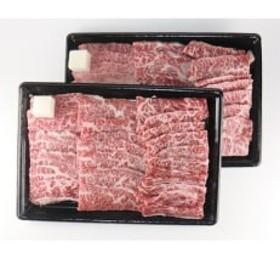 飛騨牛バラ焼肉用 (計600g)