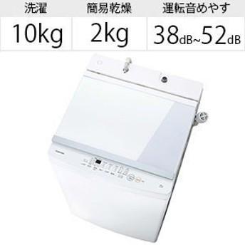 東芝 全自動洗濯機 [洗濯10.0kg/ふろ水ポンプあり] AW-10M7(W) ピュアホワイト(標準設置無料)