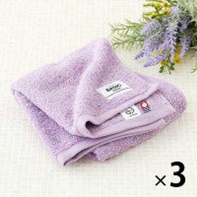 【ロハコ限定オリジナルタオル】LOHACO Basic towel フェイスタオル ブリティッシュラベンダー 約34×80cm 3枚 今治タオル
