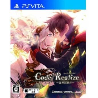 【中古即納】[PSVita]Code:Realize(コードリアライズ) ~創世の姫君~ 通常版(20141127)