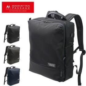MANHATTAN PASSAGE マンハッタンパッセージ EST ビジネスリュック 13L 5316