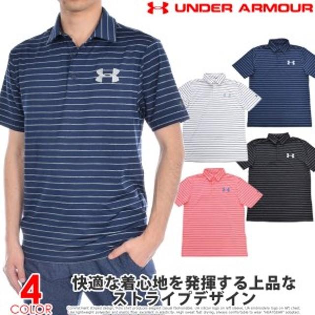 69970e825c3f14 アンダーアーマー UNDER ARMOUR ゴルフウェア メンズウェア プレイオフ 2.0 ツアー ストライプ 半袖ポロシャツ 大きい