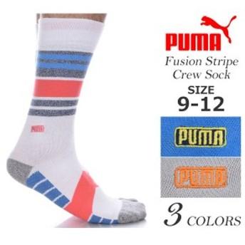 プーマ Puma ソックス 靴下 ゴルフウェア メンズ おしゃれ ゴルフメンズウェア フュージョン ストライプ クルー ソックス USA直輸入