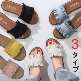 大人気スリッパフリルサンダル/スタイリッシュなサンダル 2type 8 color シューズ 靴 早割 毎年売れてる上履き【送料無料】